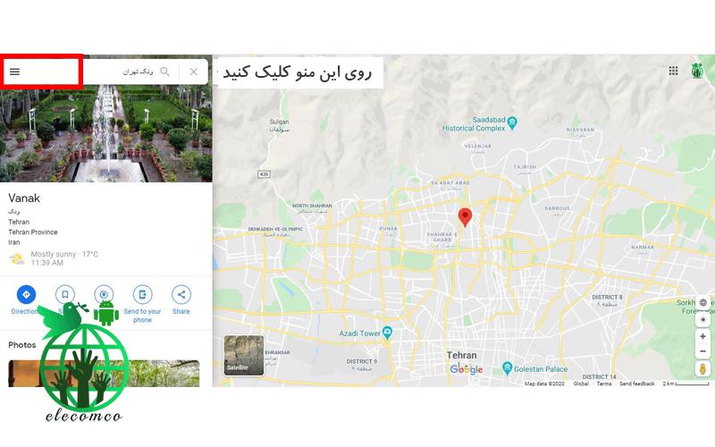 2- ثبت مکان در گوگل مپ - ثبت آدرس در گوگل مپ - | آموزش برنامه نویسی اندروید الکامکو
