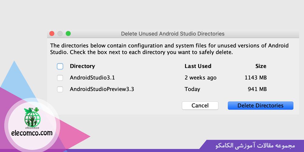 روش آموزش آپدیت اندروید استودیو - دایرکتوری های بلااستفاده Android Studio را حذف کنید - آموزش برنامه نویسی اندروید الکامکو
