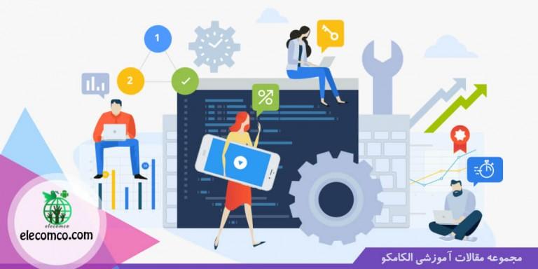 آموزش ساخت برنامه گوشی اندروید - آموزش طراحی نرم افزار اندروید - آموزش android studio الکامکو