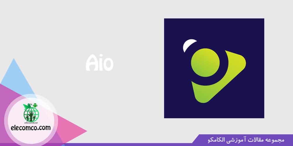 آیو (Aio) - اپلیکیشن شبیه فیلیمو برای تماشای فیلم و سریال - آموزش برنامه نویسی اندروید - آموزش اندروید الکامکو
