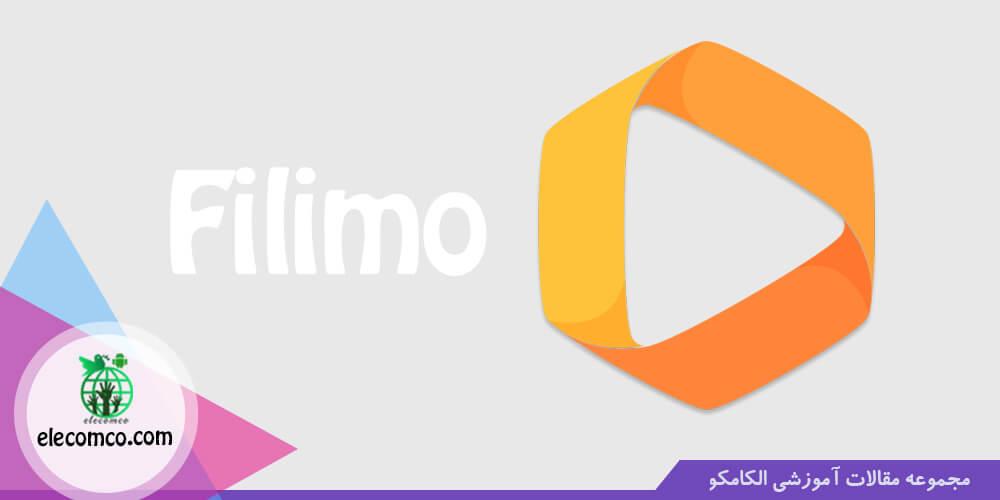 اپلیکیشن شبیه فیلیمو برای تماشای فیلم و سریال - آموزش برنامه نویسی اندروید الکامکو