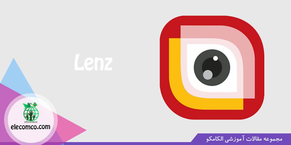 لنز (lenz) - اپلیکیشن شبیه فیلیمو برای تماشای فیلم و سریال - آموزش برنامه نویسی اندروید - آموزش اندروید الکامکو