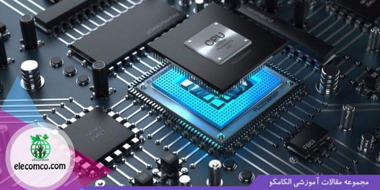 لپ تاپ مناسب برای برنامه نویسی اندروید استودیو - لپتاپ برنامه نویسی - الکامکو - CPU