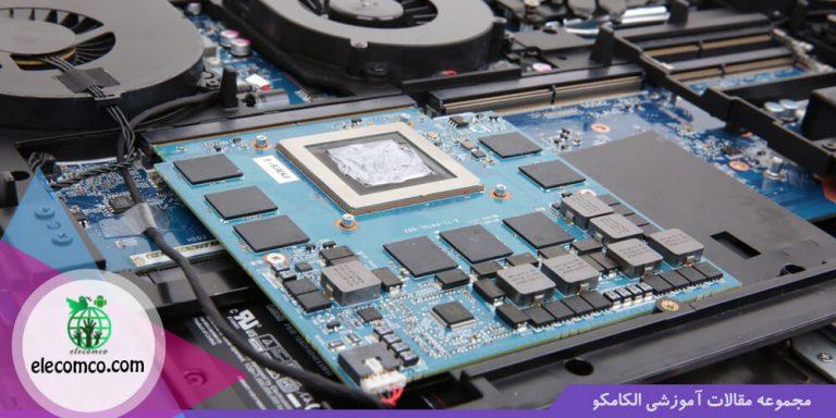 لپ تاپ خوب برای برنامه نویسی اندروید استودیو - لپتاپ برنامه نویسی - الکامکو - GPU