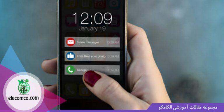 استراتژی بازاریابی موبایل - بازایابی موبایلی - موبایل مارکتینگ - تبلیغات موبایل - mobile marketing - سایت برنامه نویسی اندروید الکامکو - Notification marketing