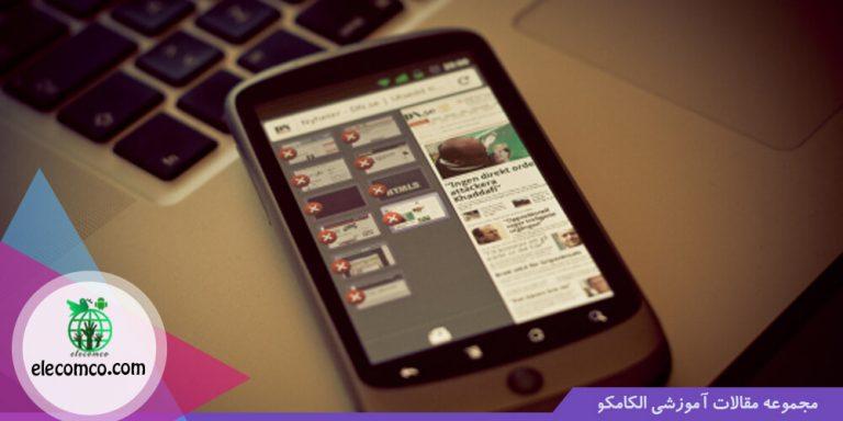 استراتژی بازاریابی موبایل - بازایابی موبایلی - موبایل مارکتینگ - تبلیغات موبایل - mobile marketing - سایت برنامه نویسی اندروید الکامکو - ppc