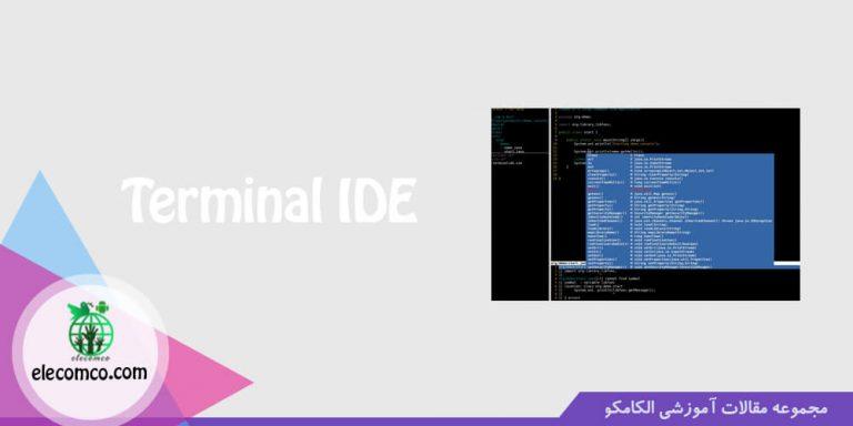 عکس محیط برنامه نویسی اندروید ترمینال آی دی ای (Terminal IDE) - الکامکو