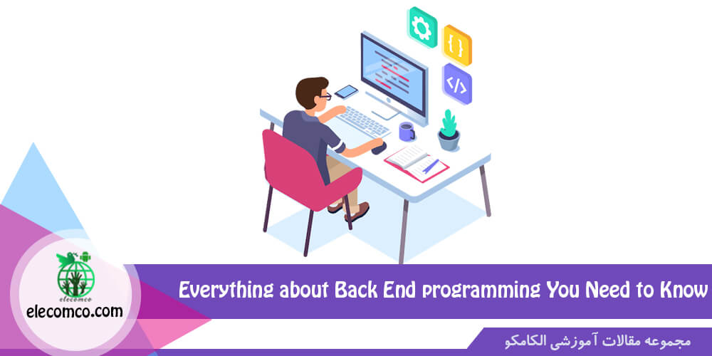 بهترین زبان های برنامه نویسی سرور - زبان برنامه نویسی بک اند - Back End - الکامکو