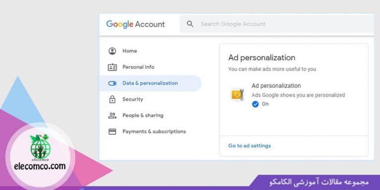 غیر فعال کردن تبلیغات گوگل کروم اندروید - سایت برنامه نویسی اندروید الکامکو