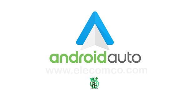 فروش اندروید اتو - دانلود نرم افزار اندروید اتو - اموزش اندروید اتو - android Auto - سایت آموزش برنامه نویسی اندروید الکامکو
